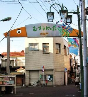 20101109musashi_nitta_sst