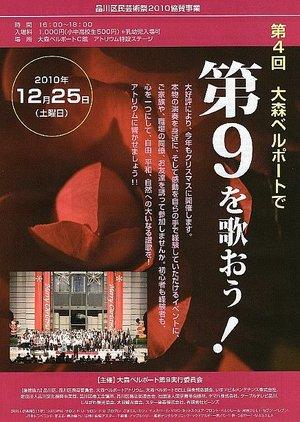 20101225chirashi