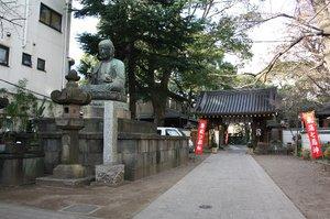 Honsenji