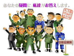 Kagawa2011_3