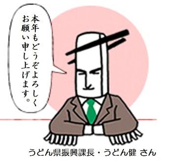 Mr_udonken