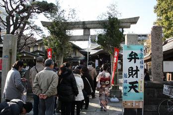 Iwaijinjya