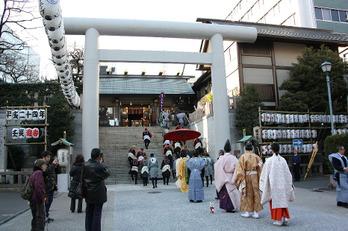 Shibadaijinguoneri
