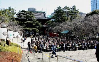 Jyunbanmachi