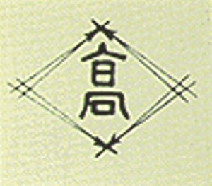 Takamtsushisyou