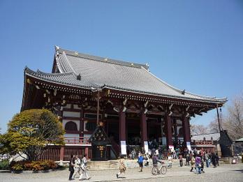 Daidouzenkei