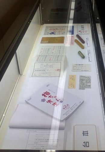 Kc460089