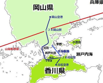 Okayamakagawa
