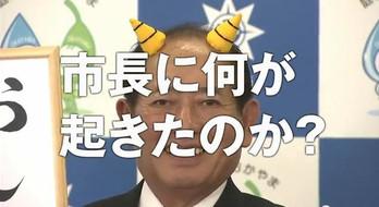 Okayamasichyo