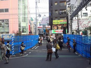Shimokitafumikiri