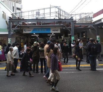Shimokitaodakyu2