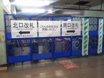 Shimokitaodakyuu1