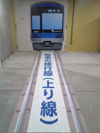 Shimokitaodakyuulinenew