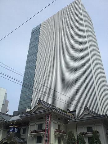 Shinkabukiza1