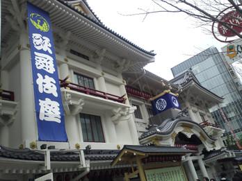 Shinkabukiza20130323