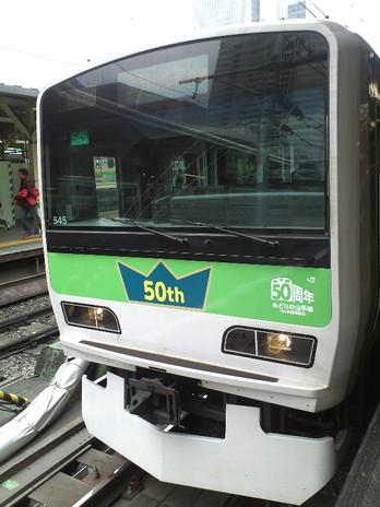 Yamanote50a