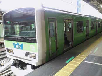 Yamanote50b