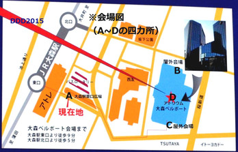 A_map