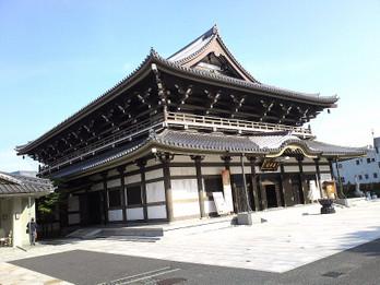 Kouyasantokyo