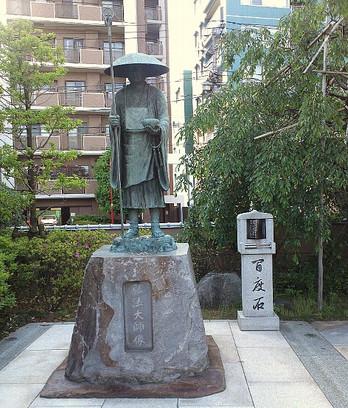 Odaishisan