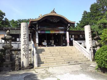 Tamagawadaishi