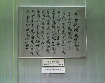 Kc461319
