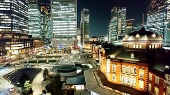 Tokyostekimaehiroba_from_kitte