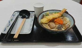 Toshiakeudon