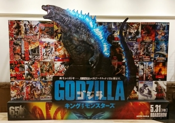 Godzilla-in-kineca_omori