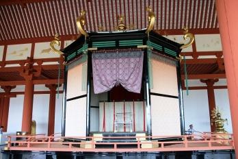 Nara-daigokuden